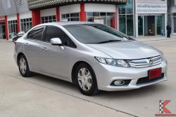 Honda Civic 1.5 FB (ปี 2013) Hybrid Sedan AT
