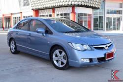 Honda Civic 1.8 FD (ปี 2006) E Sedan AT ราคา 359,000 บาท