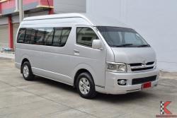 Toyota Hiace 2.5 COMMUTER (ปี 2007) D4D Van MT