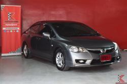 Honda Civic 1.8 FD (ปี 2011) S i-VTEC Sedan AT