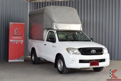 รถมือสอง Toyota Hilux Vigo 2.7 SINGLE (ปี 2011) J Pickup MT