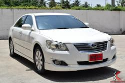 Toyota Camry 2.0 (ปี 2009) G Extremo Sedan AT