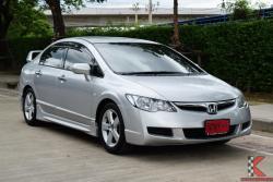 รถมือสอง Honda Civic 1.8 FD ( ปี 2006 ) S i-VTEC Sedan AT