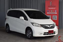 Honda Freed 1.5 (ปี 2014) E Wagon AT