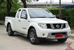 Nissan Frontier Navara 2.5 ( ปี 2014 ) KING CAB GT Calibre LE Pickup MT