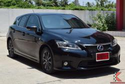 Lexus CT200h 1.8 (ปี 2012) Sport Hatchback AT