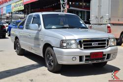 Ford Ranger 2.5 SUPER CAB (ปี 2006) XL Pickup MT
