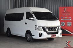 Nissan Urvan 2.5 (ปี 2018) NV350 Van MT