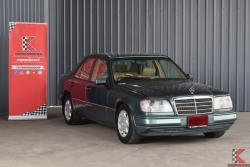 รถมือสอง Mercedes-Benz E280 W124 (ปี 1993) 2.8 Sedan AT