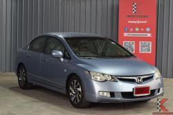 รถมือสอง Honda Civic 1.8 FD (ปี 2006) E i-VTEC Sedan AT