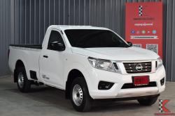 Nissan NP 300 Navara 2.5 (ปี 2020) SINGLE SL Pickup MT
