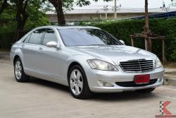 รถมือสอง Mercedes-Benz S300 3.0 W221 (ปี2009) Sedan AT