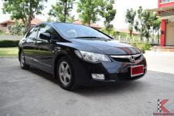 2006 HONDA CIVIC FD 1.8 I-VTEC AT ราคา 329,000 บาท