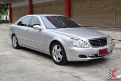 Mercedes-Benz S280 2.8 W220 (ปี 2007) L Sedan AT