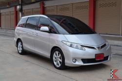 Toyota Estima 2.4 (ปี 2010) G Wagon AT