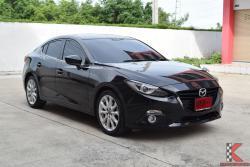 Mazda 3 2.0 (ปี 2016) S Sedan AT